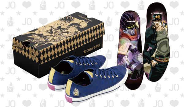 japan online shopping jojoxconverse003