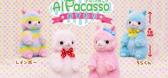 alpaca_a001